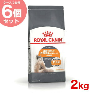 【あす楽】ロイヤルカナン ヘアー&スキン 2kg / 敏感