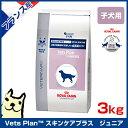 ロイヤルカナン スキンケアプラス ジュニア 3kg / 皮膚の健康維持に配慮したい成長期の子犬のために ベッツプラン[Vets Plan] ROYAL CANIN #w-146942-00-00