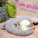 RoomClip商品情報 - 【あす楽】ドギーマン くっつきBED 夢みるゾウさん 4976555949438 #w-149561