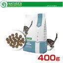 [ネイチャーズプロテクション]Nature's Protection キトン仔猫用 生後12ヶ月まで 免疫力サポート 成長のためのエネルギー...