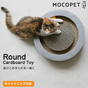 最大350円offクーポン★K&H ラウンド カードボード ト