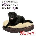 【あす楽】[ドギーマン]DoggyMan ビッグワンドーナツ...