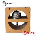 [カフボ]KAFBO HOME 半円 Sサイズ ブラウン / 段ボール 爪とぎ インテリア 4523608023869 #w-156595-00-00
