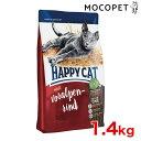 [ハッピーキャット]HAPPY CAT スプリーム フォアアルペン リンド 1.4kg /ビーフ 大粒 成猫用 ワールドプレミアム キャットフード 4001967080100 #w-157523-00-00