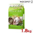 [ソルビダ]Solvida グレインフリー チキン 室内飼育体重管理用 1.8kg / 犬 ドライフード 穀物不使用 4562312014589 #w-158636-00-00