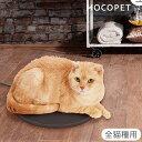 [ペティオ]Petio 猫のための電気ヒーター ソフト 丸型 / あったか 防寒 冬用 電気 家電 犬 猫 4903588257285 #w-160898-00-00