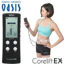 コアリフトEX EMS Corelift EX 家庭用 8極...