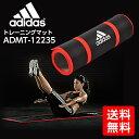 adidas (アディダス) トレーニングマットADMT-12235【送料無料】【05P03Dec16】