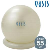 フィットネスクラブがつくったバランスボール55cm(パールホワイト)