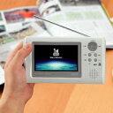 ツインバード・ワンセグチューナー搭載 充電式防水ポータブルテレビZABADY[VL-J405PW] 【税込・送料無料】