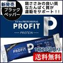 丸善 ささみ PROFIT SaSami (プロフィット) ささみプロテインバー ブラックペッパー 1箱(20袋入り)(40本入り)【プロテイン カロリ…