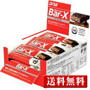DNS・Bar-X(バーエックス)12本入り【送料無料】