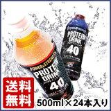 健身店铺蛋白质饮料40(进入500ml×24个)【】[フィットネスショップ プロテインドリンク40 (500ml×24本入り)【】]