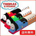 西川産業 THOMAS&FRIENDS きかんしゃ トーマス キャラクター型ボルスター WTY3804712【送料無料】【05P03Dec16】