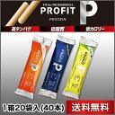 丸善 ささみ PROFIT SaSami (プロフィット) ささみプロテインバー1箱(20袋入り)(40本入り)【プロテイン カロリー …