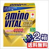 アミノバイタル ゴールド 30本入 2箱 アミノ酸サプリメント【】