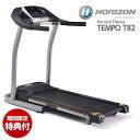 HORIZON FITNESS(ホライゾンフィットネス)TEMPO T82 トレッドミル