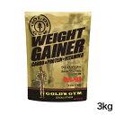 GOLD'S GYM ゴールドジム ウエイトゲイナー 3kg チョコレート風味