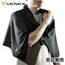 VENEX(ベネクス)アクセサリー クロス(男女兼用)【送料無料】