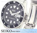 【送料無料】【腕時計】【セイコー】【SEIKO】ダイバーズ SKX031K2 【ダイバーズ】【自動巻き】 【日本未発売】【文字盤カラー ブラック】 【ダイバーズウォッチ】【新品】【未使用品】#482