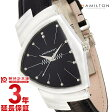 ハミルトン ベンチュラ HAMILTON H24411732 メンズ腕時計 時計