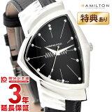 ハミルトン ベンチュラ レザー ブラック メンズ H24411732【楽ギフ包装】【楽ギフのし】【腕時計】【時計】(hamilton 黒 革ベルト プレゼント 結婚祝い 金婚式 ブ
