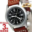 [3年長期保証付][送料無料][ギフト用ラッピング袋付][P_10]ハミルトン カーキ HAMILTON フィールド ミリタリー H68311533 [海外輸入品] レディース 腕時計 時計【あす楽】