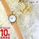 【ポイント10倍】アニエスベー agnesb ソーラー FBSD980 [国内正規品] レディース 腕時計 時計