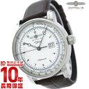 【24回金利0%】ツェッペリン ZEPPELIN 76641-BR [正規品] メンズ 腕時計 時計【あす楽】