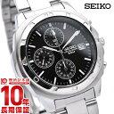 セイコー 逆輸入モデル SEIKO クロノグラフ SND191P1(SND191P) メンズ腕時計 時計