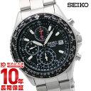 【ポイント2倍】セイコー 逆輸入モデル SEIKO パイロット クロノグラフ 100m防水 ブラック SND253P1(SND253PC) [国内正規品] メンズ 腕時計 時計