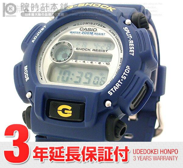 カシオ Gショック G-SHOCK DW-9052-2…