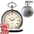 セイコー 腕時計(SEIKO)時計 アルバ SUCCESS ポケットウォッチ AABW141 #1850 【楽ギフ_包装選択】 正規品