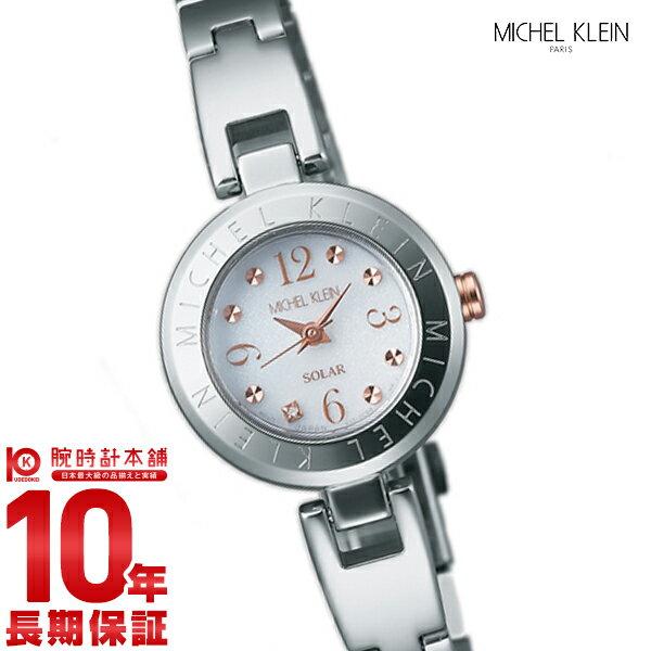 【ミッシェルクラン】 MICHELKLEIN  AVC…