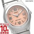 カシオ ウェブセプター WAVECEPTOR ソーラー電波 LWQ-10DJ-4A1JF レディース 腕時計 時計(予約受付中)