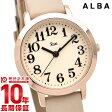 【セイコー アルバ】 ALBA リキワタナベ AKQK410 レディース 腕時計 時計 正規品