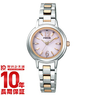 シチズンウィッカ KL4-231-91 Lady's watch solar technical center radio time signal BASIC electric wave solar Citizen wicca #102733