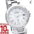 シチズン クロスシー XC ハッピーフライト ワールドタイム EC1030-50A レディース 腕時計 時計