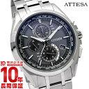 【シチズン アテッサ】 ATTESA ダイレクトフライト エコドライブ ソーラー電波 クロノグラフ AT8040-57E メンズ 腕時計 時計 正規品