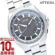【シチズン アテッサ】 ATTESA ダイレクトフライト エコドライブ ソーラー電波 クロノグラフ CB0120-55E メンズ 腕時計 時計 正規品