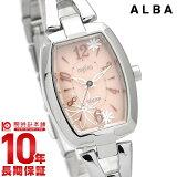 セイコー アルバ SEIKO ALBA アンジェーヌ ingenu AHJD058 レディース 腕時計 ピンク #103015【wccp】