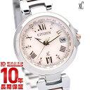 シチズン クロスシー XC ハッピーフライト ワールドタイム 北川景子広告着用モデル ソーラー電波 EC1034-59W レディース腕時計 時計【あす楽】