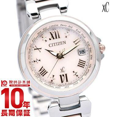 シチズン クロスシー XC ハッピーフライト ワールドタイム 北川景子広告着用モデル ソーラー電波 EC1034-59W