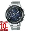 セイコー ワイアード WIRED ザ・ブルー AGAW420 メンズ腕時計 時計