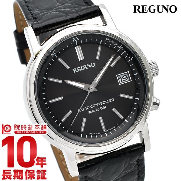 シチズン レグノ REGUNO ソーラー KL7-019-50 メンズ腕時計 時計