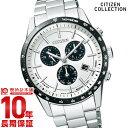 シチズンコレクション CITIZENCOLLECTION エコドライブ BL5594-59A メンズ 腕時計 時計