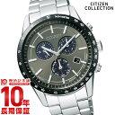 シチズンコレクション CITIZENCOLLECTION ソーラー BL5594-59H メンズ腕時計 時計