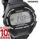 セイコー プロスペックス PROSPEX スーパーランナーズ 山縣選手着用モデル SBDH015 メンズ腕時計 時計【あす楽】