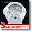 カシオ Gショック G-SHOCK クロノグラフ G-8900A-7 メンズ