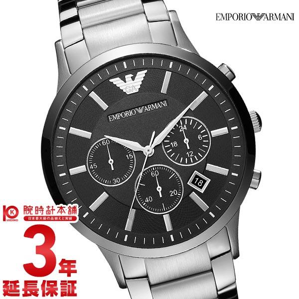 【ポイント最大30倍!&最大9万円OFFクーポン!15日0時から!】EMPORIOARMANI [海外輸入品] エンポリオアルマーニ 腕時計 スポルティボ AR2460 メンズ 腕時計 時計 クリスマスプレゼント